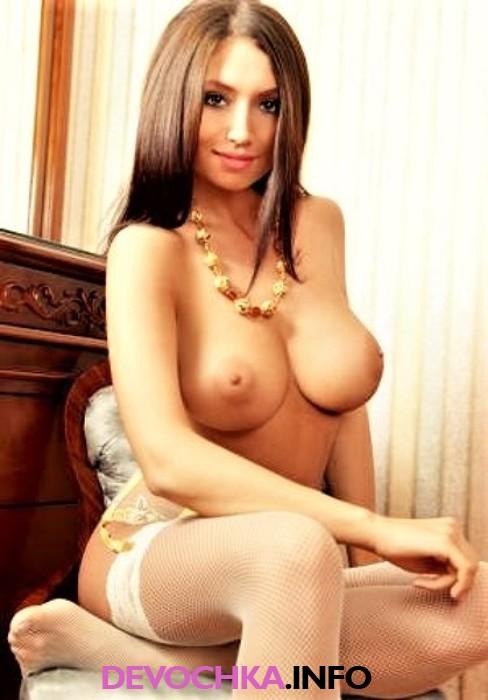 Проститутка Ариша